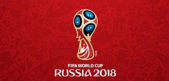 Afiche Mundial Rusia 2018