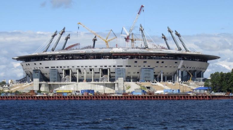 San Petesburgo Mundial Rusia 2018