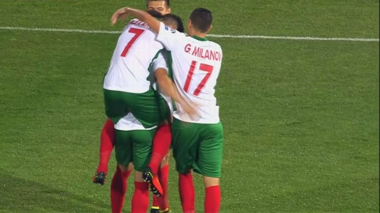 Bulgaria Luxemburgo Europa Rusia 2018