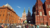 Moscú Rusia 2018